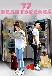 77 Heartbreaks Poster