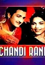 Chandirani