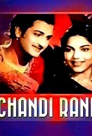 Chandirani Poster