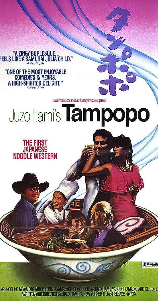 Subtitle of Tampopo