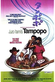 Tampopo (1987) film en francais gratuit