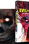 Supernatural Thriller Evil Takes Root: The Curse Of The Batibat Available on All Formats September 15th