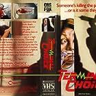 Terminal Choice (1985)