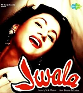 Movie downloads 4 psp Jwala by K. Asif [480x640]