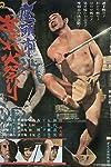 Zatoichi Goes to the Fire Festival (1970)