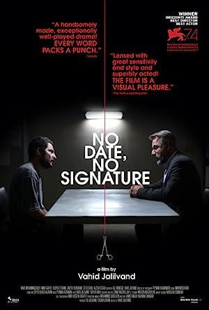 No Date, No Sign (2017)
