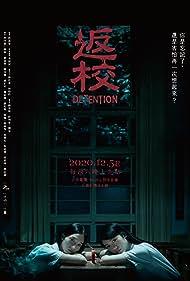 Detention (2020)
