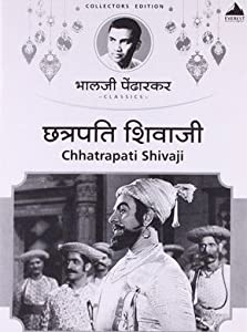HD dvd movies downloads free Chhatrapati Shivaji none [1020p]