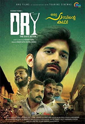 Dry movie, song and  lyrics