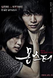 movie monster Asian