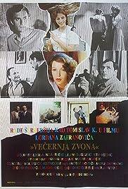 Vecernja zvona(1986) Poster - Movie Forum, Cast, Reviews