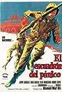 El escuadrón del pánico (1969) Poster