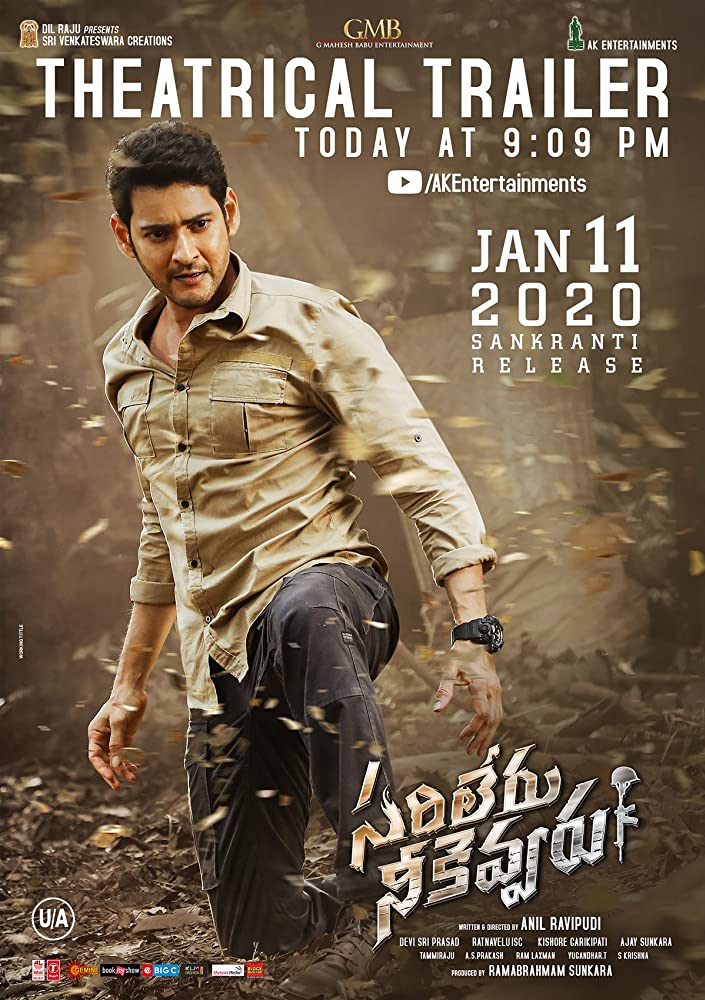Sarileru Neekevvaru 2020 Dual Audio 720p UNCUT HDRip 450MB ESubs 480p Free Download