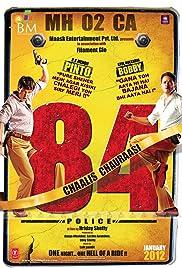Chaalis Chauraasi (2012) Full Movie Watch Online thumbnail