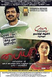 Paiyaa Movie
