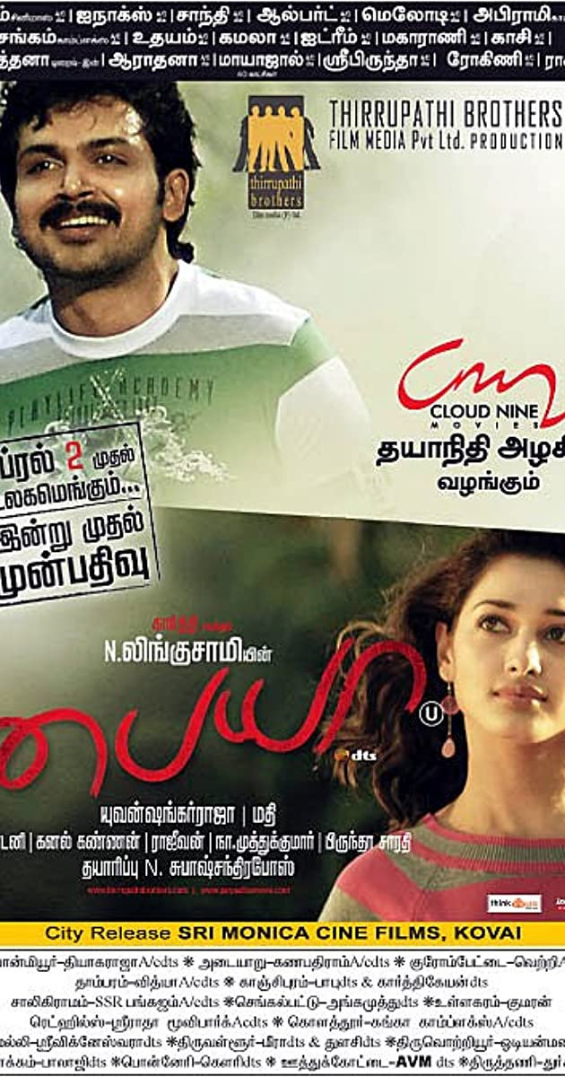 komban full movie download in tamilrockers net