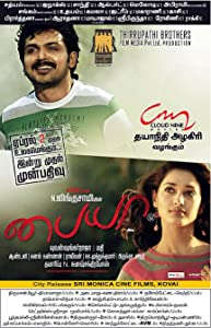 Download the Paiyaa full movie tamil dubbed in torrent