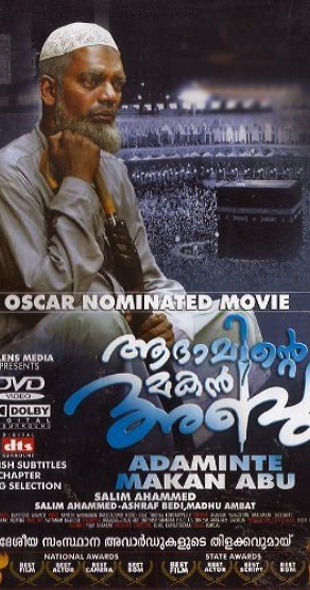 Malayalam Full Movie Sardari Begum Download