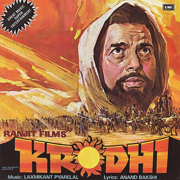 Krodhi (1981)