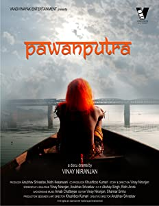 Sites for movie downloading free Pawanputra by none [mpg]