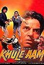 Khule-Aam (1992) Poster