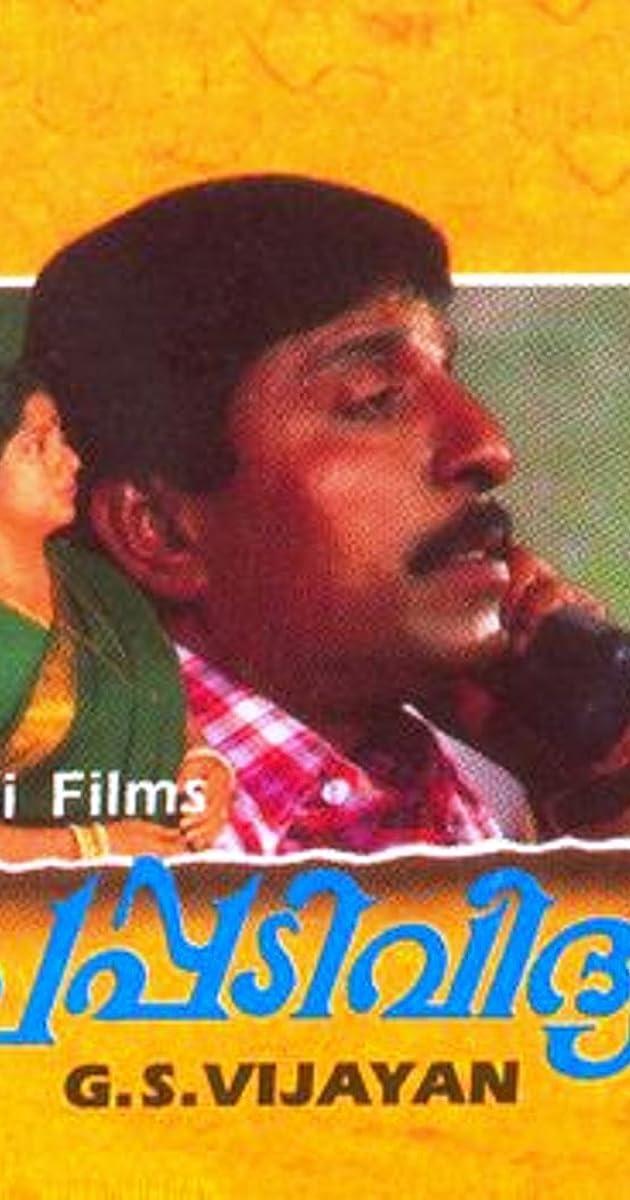 Cheppadividya 1992 Imdb