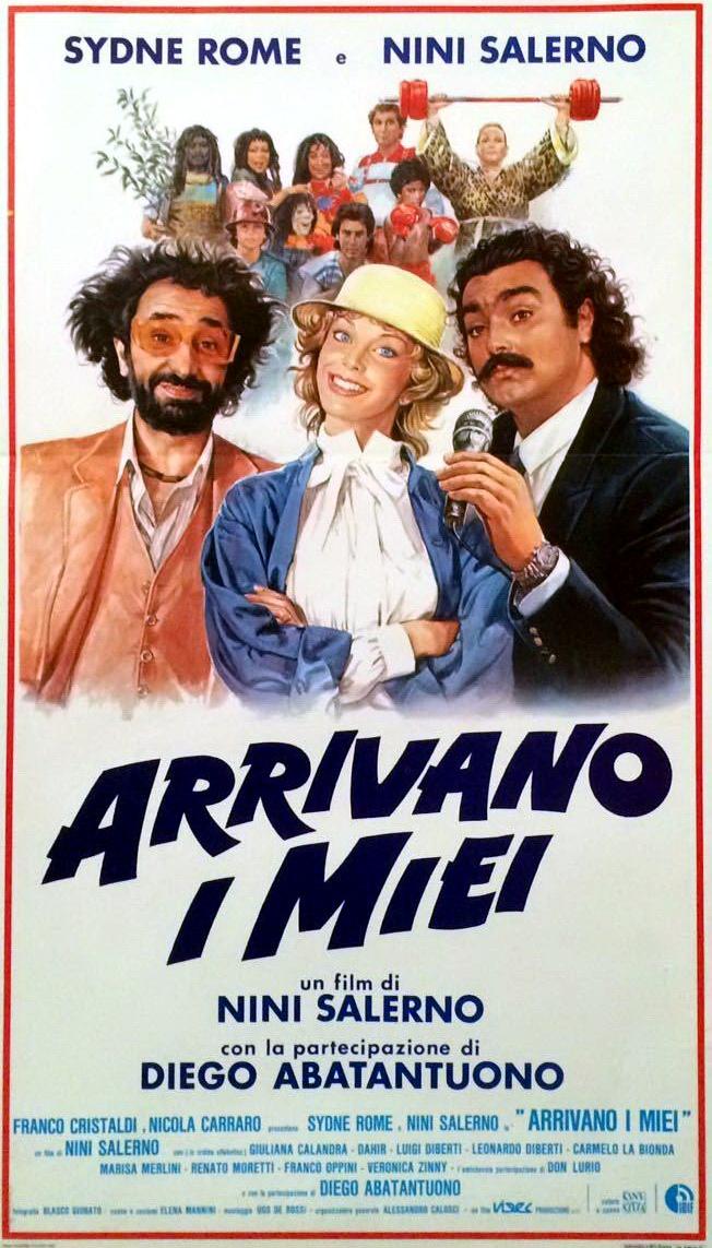 Arrivano i miei ((1983))