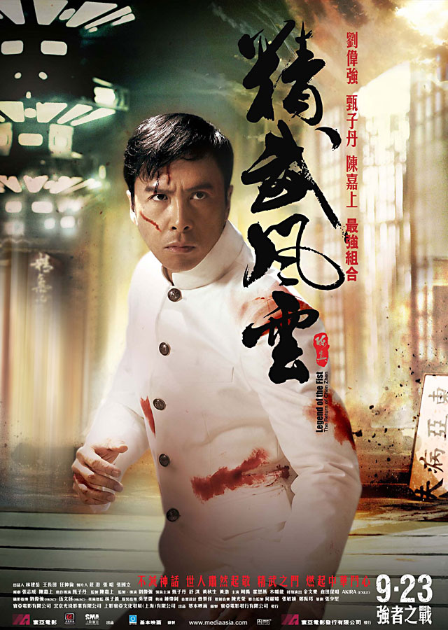 Legend of the Fist (2010) Subtitle Indonesia