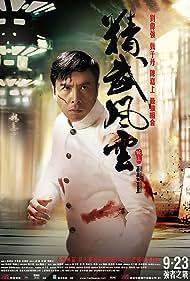 Jing wu feng yun: Chen Zhen (2010) Poster - Movie Forum, Cast, Reviews