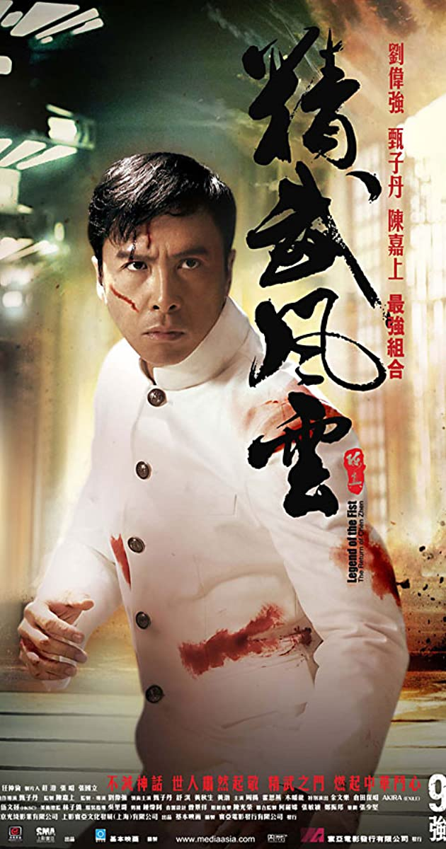Subtitle of Legend of the Fist: The Return of Chen Zhen