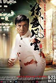 Primary photo for Legend of the Fist: The Return of Chen Zhen