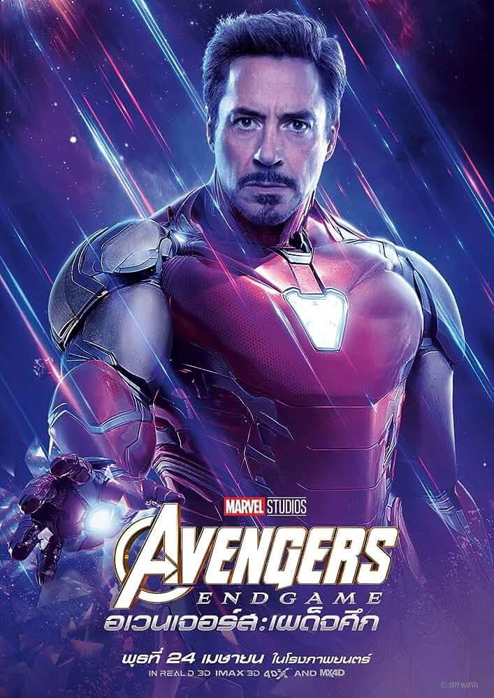 Avengers: Endgame (2019) 720p HQ NEW HDCAM V3