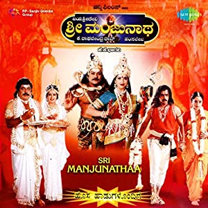 History Sri Manjunatha Movie