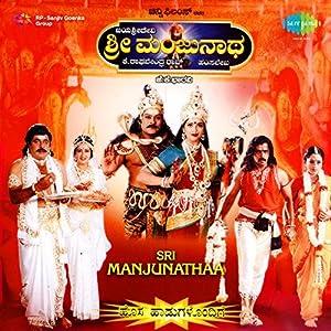 Sri Manjunatha Muthyala Subbaiah
