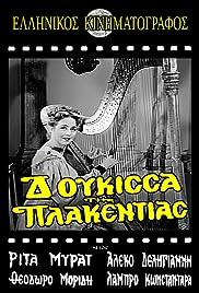 The Duchess of Plakendia Poster