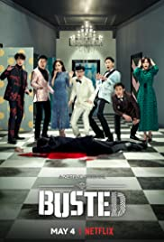 Busted! I Know Who You Are! Poster