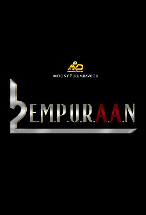 L2: Empuraan Malayalam Movie