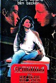 Das serbische Mädchen (1991)