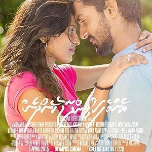Divx movie clip download Emme Fahu Vindhaa Jehendhen Maldives [2K]