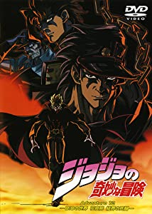 3d movie downloads itunes Dio's World: Kakyoin - Duel in the Barrier by none [640x640]