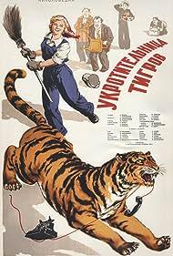 Ukrotitelnitsa tigrov (1955)