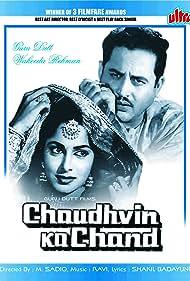 Guru Dutt and Waheeda Rehman in Chaudhvin Ka Chand (1960)