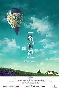 The Journey (2014) Poster - Movie Forum, Cast, Reviews