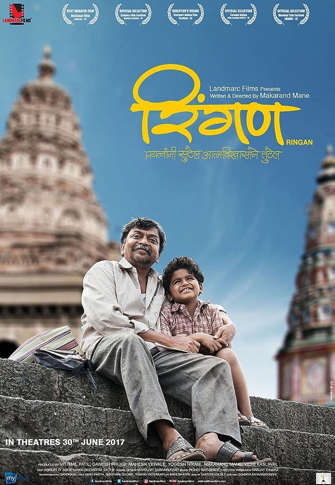 Ringan 2017 Marathi Full Movie 300MB HDRip 480p x264 ESubs Download