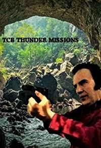 Primary photo for TCB Thunder Missions