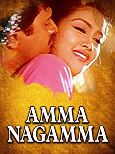 Hollywood movies direct download for free Amma Nagamma India [DVDRip]