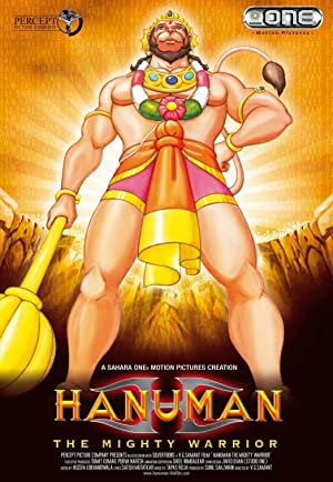Hanuman movie, song and  lyrics