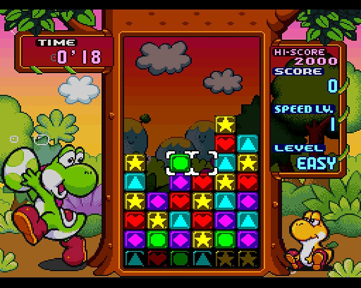 Tetris Attack (1996)