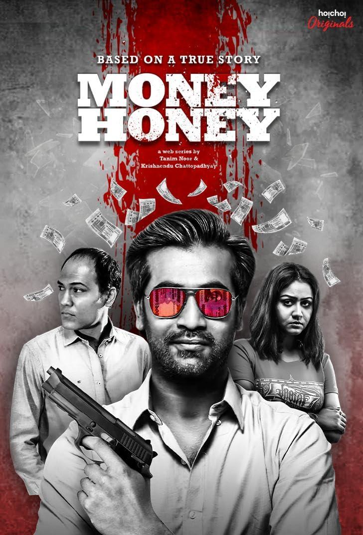 Money Honey 2021 S01 Hindi Dubbed Complete 480p WEB-DL 500MB