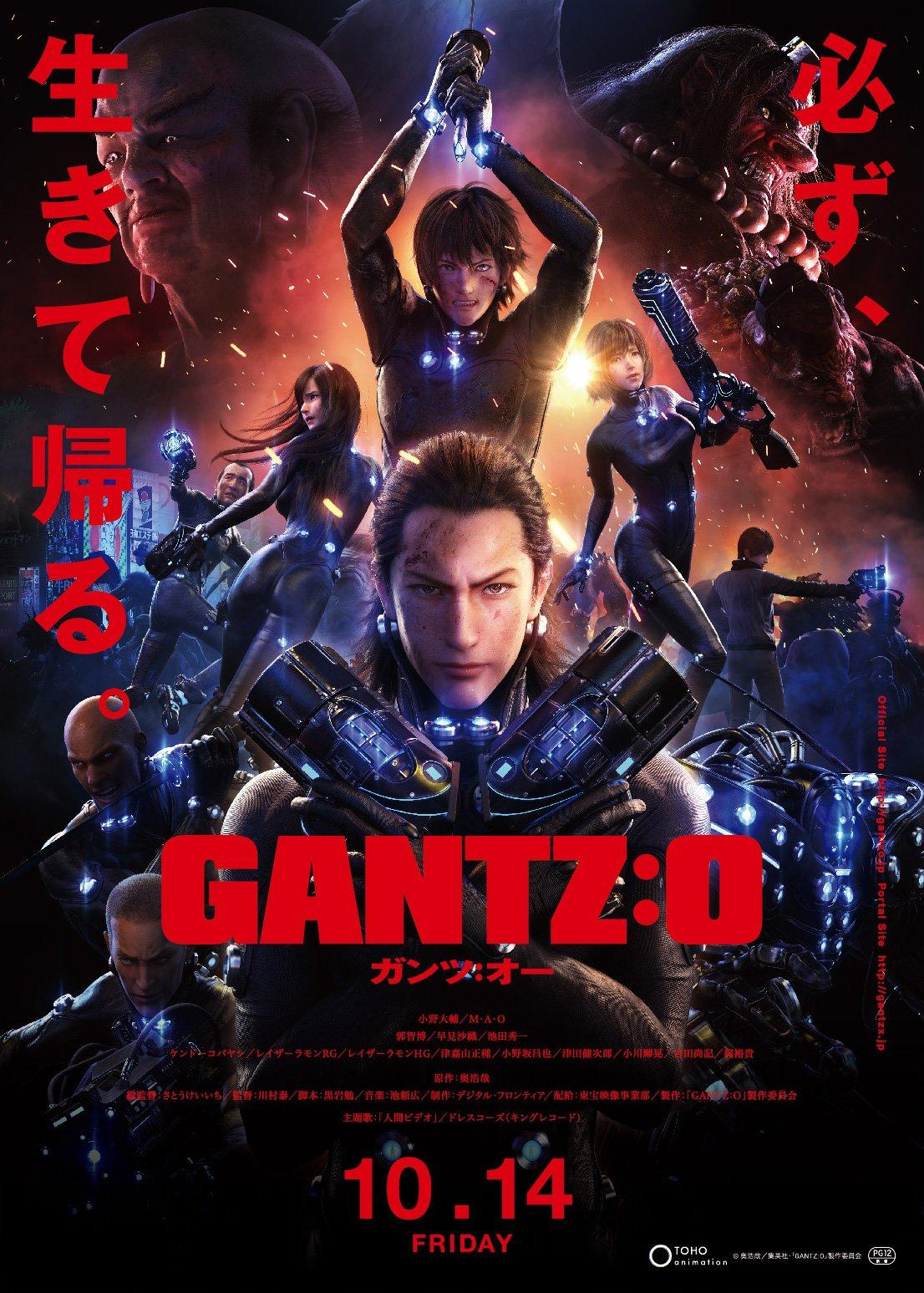 Gantz O 2016 Photo Gallery Imdb
